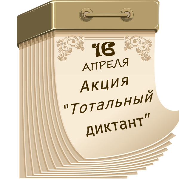 день поэзии_календарь_