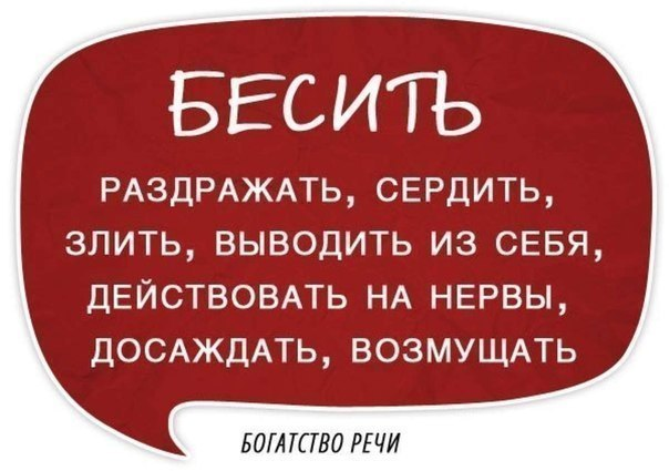 буквы рус.