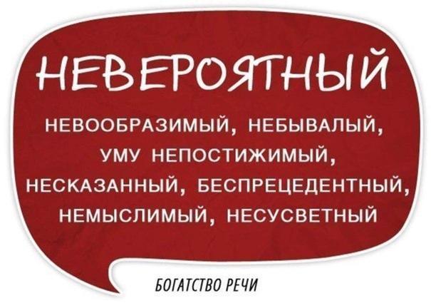 культура речи2