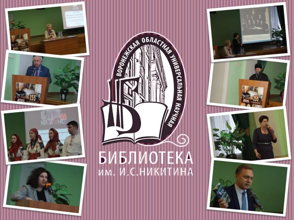 koferenciya_foto_1